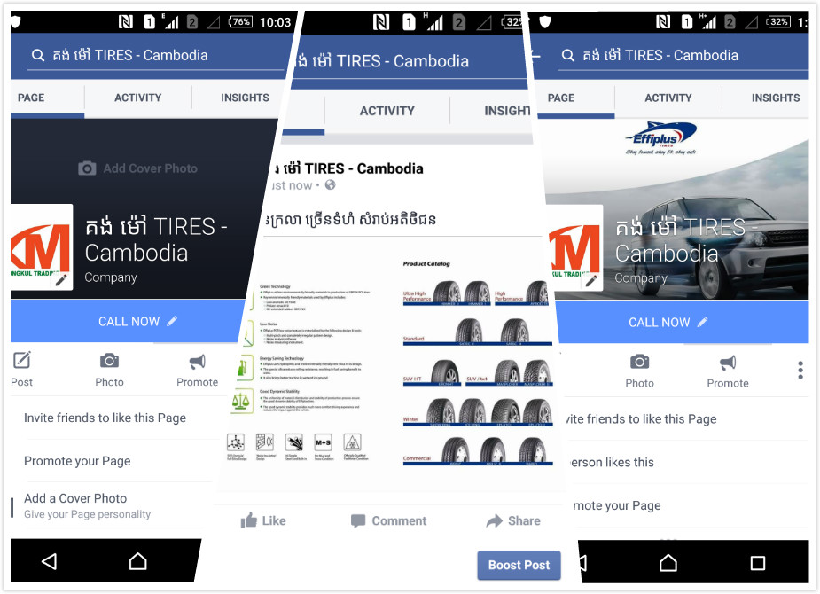 Effiplus Facebook Built by Cambodia Partner